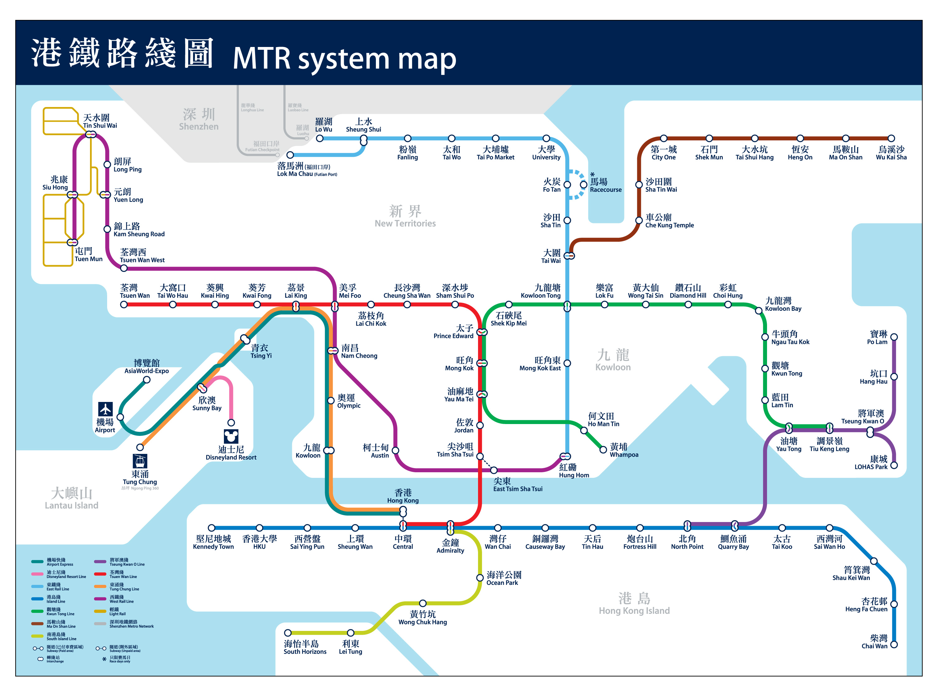 Metro Map Hk.Mtr Corp S First Competitive Advantage Byte Sized Investments Bsi